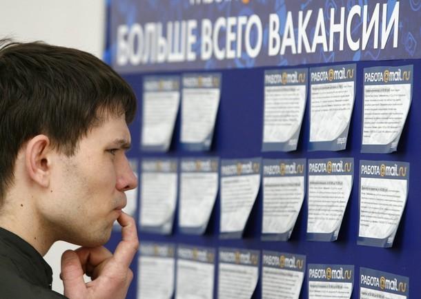 Как попасть на биржу труда в Молдове и зачем она нужна