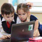 В этом году Минпрос продолжит совершенствовать методики дистанционного обучения
