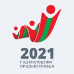 Автор логотипа Года молодежи рассказала о его значении