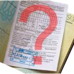 Что делать, если просрочен миграционный учёт в РФ?