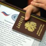 Граждане Молдовы могут получить гражданство России в упрощенном порядке