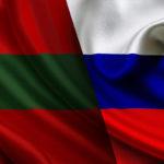 Депутаты Госдумы направили предложения упростить для жителей ПМР получение гражданства России